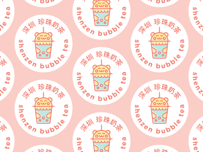 Shenzen Bubble Tea design clean illustrator food branding kawaii cute logo badge thirtylogos branding shenzen bubble tea bubble tea shenzen thirtydaylogochallenge 30daylogochallenge 30daychallenge