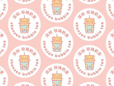 Shenzen Bubble Tea design clean illustrator food branding kawaii cute logo badge thirtylogos branding shenzen bubble tea bubble tea shenzen thirtydaylogochallenge 30daylogochallenge 30daychallenge