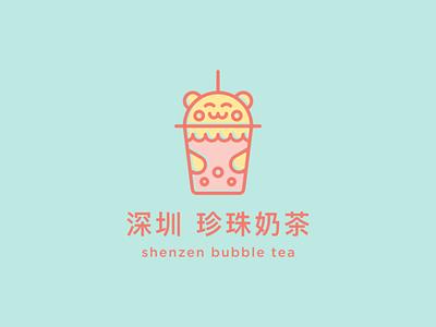 Shenzen Bubble Tea design mint yellow pink pastel food branding logo designer logo branding kawaii cute shenzen bubble tea bubble tea shenzen 30daychallenge thirtydaylogochallenge 30daylogochallenge