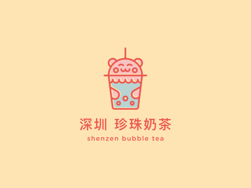 30 Day Logo Challenge VIII - Shenzen Bubble Tea chinese font icon clean illustrator vector colorful brand identity branding logo 30 day logo challenge thirty day logo challenge logocore shenzen bubble tea pastel cute adorable chinese bubble tea kawaii cute