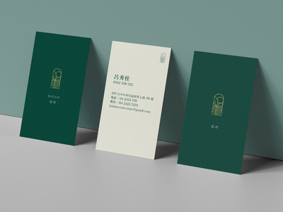 Badan Real Estate 🤝 typography visual design minimal print business card real estate brand identity