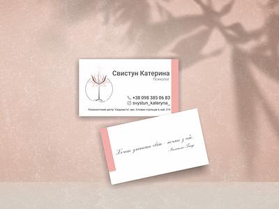 Psychologist Business Card calm lotus graphic design business card logo branding design vector illustration