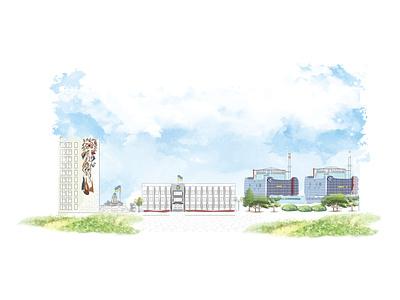 Netishyn, Ukraine. Nuclear Power Plant nature cityscape city art watercolor illustration