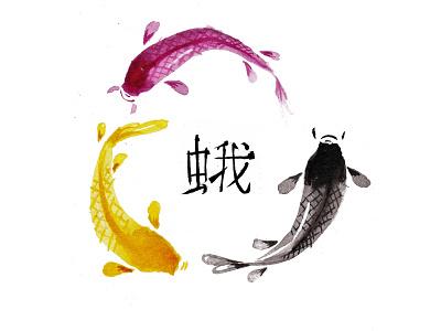 Koï water color design illustration