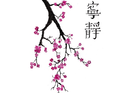Cerisier Chinois water color tree design illustration