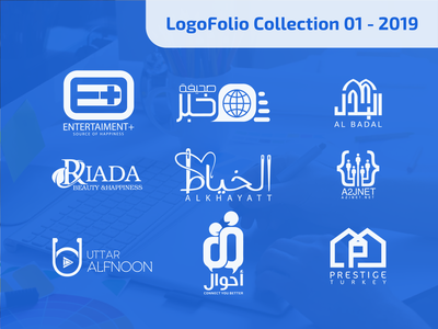 LogoFolio Collection 01 - 2019 website animation clean web identity flat illustrator ux icon ui typography branding vector design illustration logo logo alphabet logo a day logo 3d logo 2d