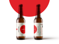 Csupor Craft Beer Bonsai Dubbel