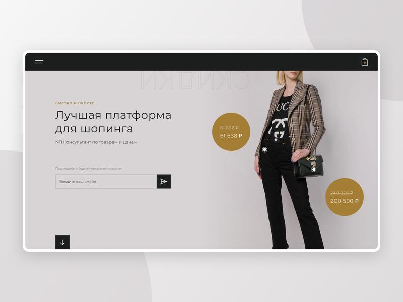 Day 3 website cloth email receipt subscribe ux web fashion sasha-ruddy clean ui ui