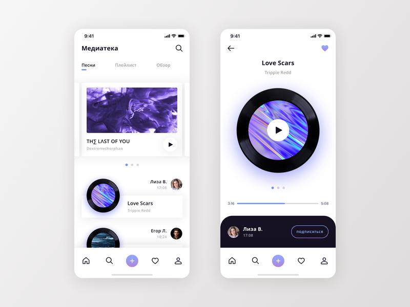 Day 5 profile page minimal clean media album apple music spotify music app music player music ios mobile app ux clean ui ui sasha-ruddy