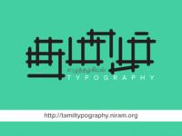 Tamil Typography
