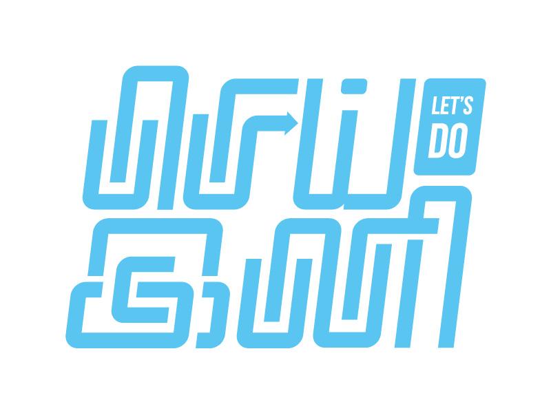 Sei Ini - Bespoke Tamil Typography tamil-font typedesign contemporary modern custom font font typeface tamil typography tamil