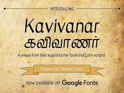 Kavivanar Font handdrawn handmadefont calligraphy freebie free free font typography typeface googlefont