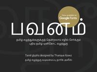 Pavanam Free Font