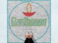 Chennai - Tamil Typography Fauxsaics