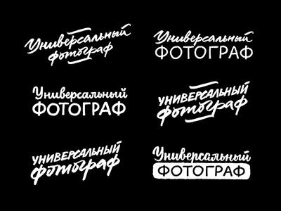 Photography website logo