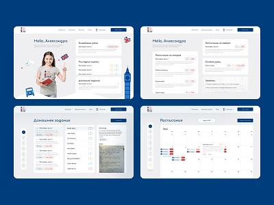 First Step Learning Platform minimal design minimalism web system web platform web design ux