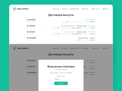 Bezcreditov - Financial platform site design platform web platform website minimalism design minimal ui ux ui ux