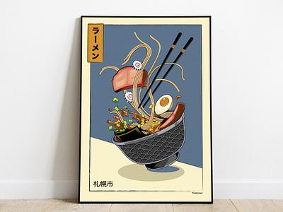 Ukiyo-e Inspired Ramen woodblock foodie food vector illustrator japanese food japanese ukiyoe