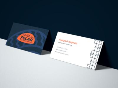 Business card авто бизнес визитка gearshift tire simple auto identity card business
