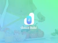 Logo - nachet jismak