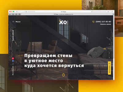 design website for architecture studio XO Design building company ui design architecture studio design website
