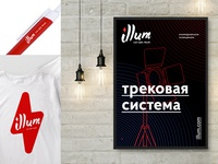 Illum logo & identity