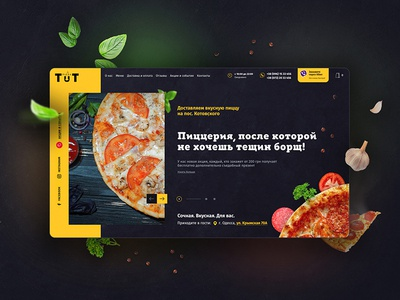 Main screen of PizzaTut pizzatut bazil hot yellow horeca website online design web pizza box tasty pizzeria delivery menu pizza cafe menu