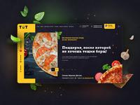 Main screen of PizzaTut