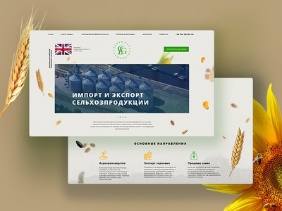Cereals web main page shot farm website ui design web seeds sunflower seed grain cereals