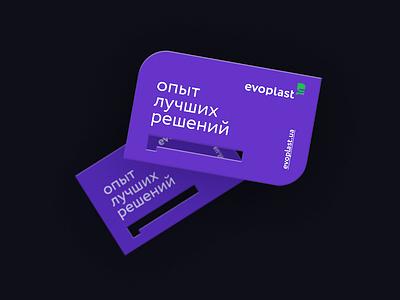 evoplast business card card typography ux ui minimal art branding business card logo design