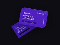 evoplast business card