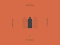Mezcal Bottle Design & Illustration