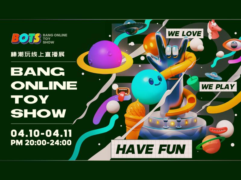 BOTS show poster banner toy 3d c4d branding space design illustration color