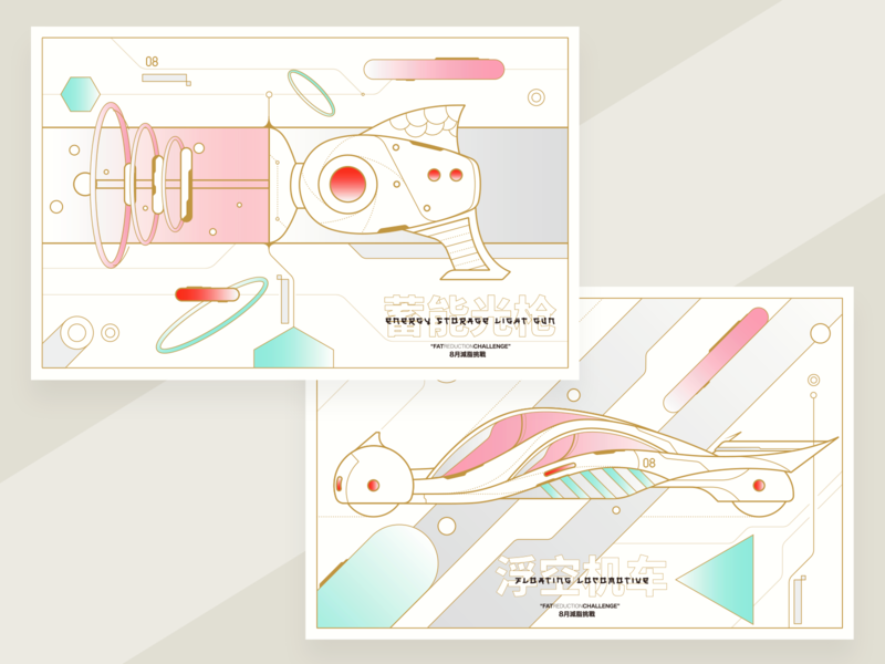 Postcard illustrator card gun cyberpunk postcard branding vector design illustration color