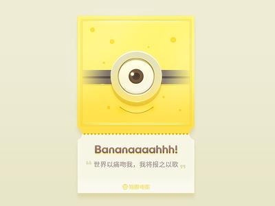 Bananaaaahhh movie yellow minion label color ui