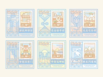 illustration for The Dragon Boat Festival festival stamp illustration color