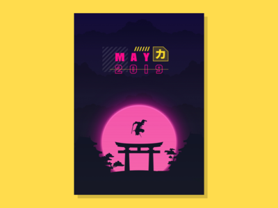 05_Poster_May typography graphic art japan poster art poster