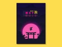 05_Poster_May