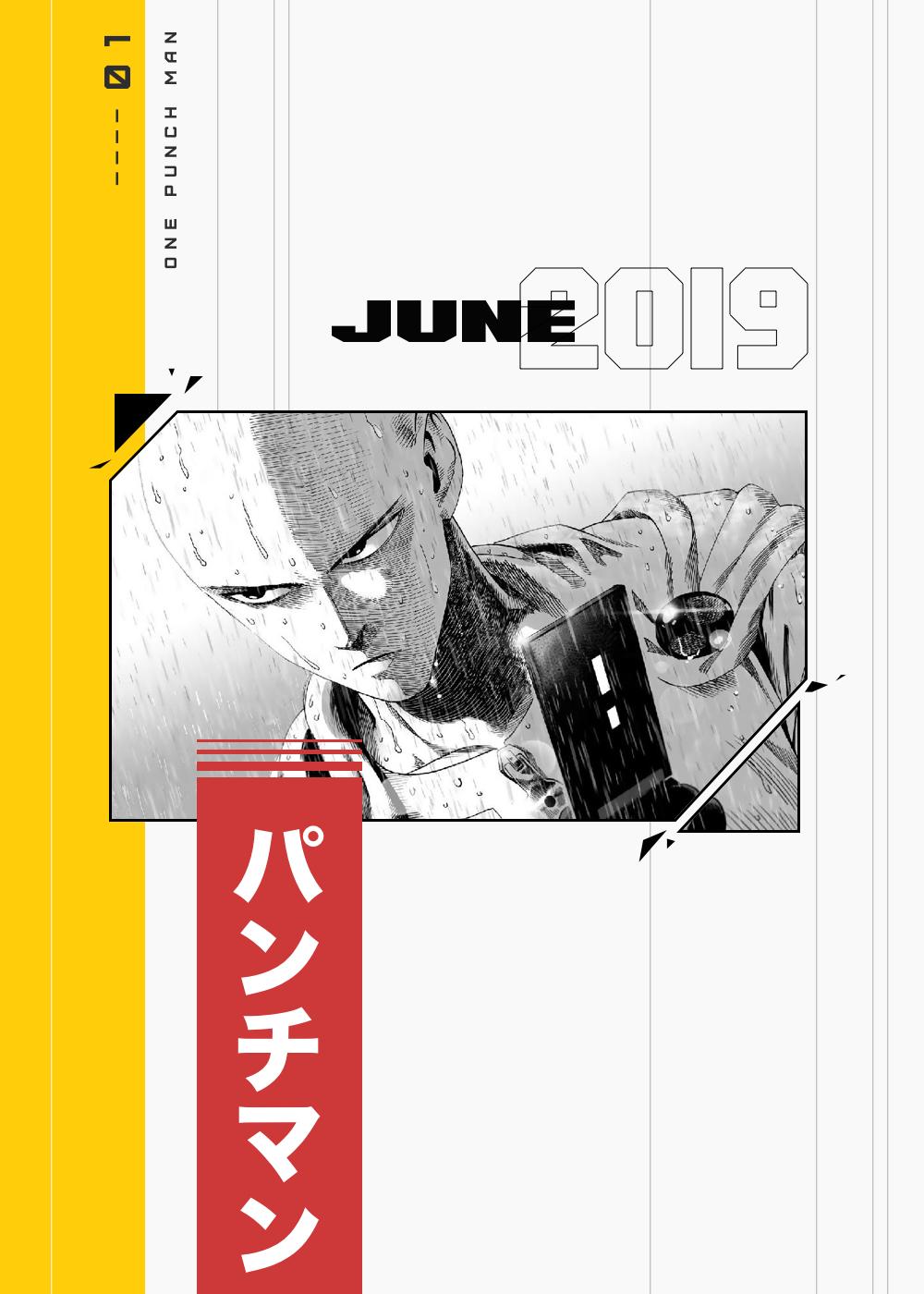 Poster june big