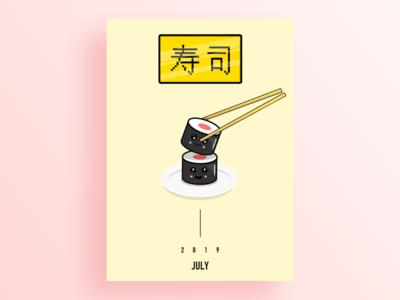 07_Poster_July july sushi japan poster art poster