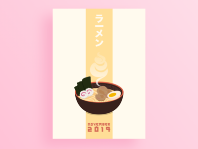 11_Poster_November