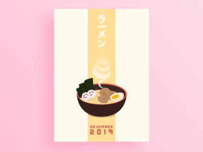 11_Poster_November ramen ilustration japan poster art