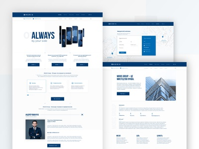 Corporate Website for Law Firm from Ukraine adobe photoshop ux website icon adobe xd typography branding web ui design