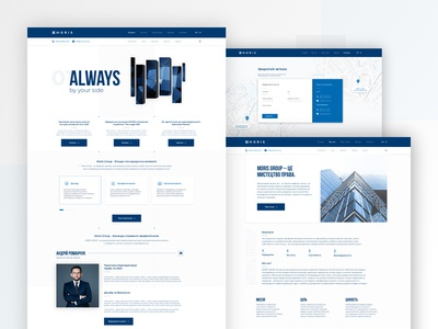 Corporate Website for Law Firm from Ukraine