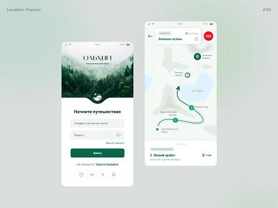 #20 Location Tracker design reserve journey location tracker app ui figma
