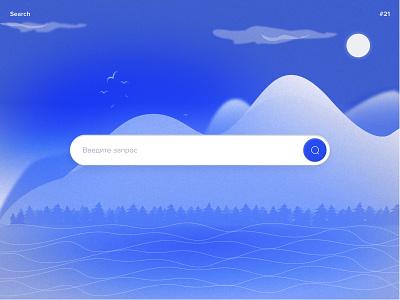 #21 Search design inquiry search ui figma