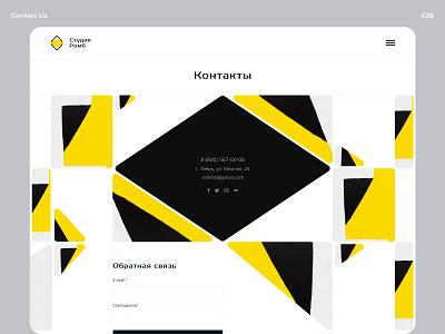 #26 Contact Us contact us design ui figma