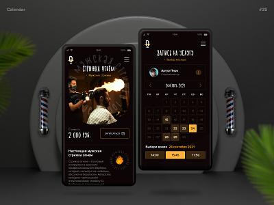 #35 Calendar barbershop recording calendar app concept design ui figma