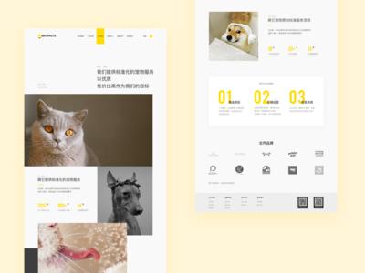 Pet official website