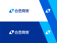 Proposals for 合思商旅